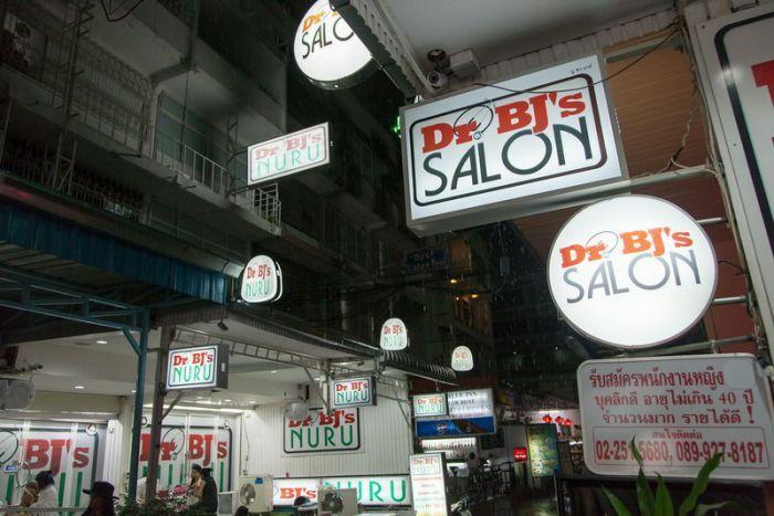 Визит к тайской специалистке…