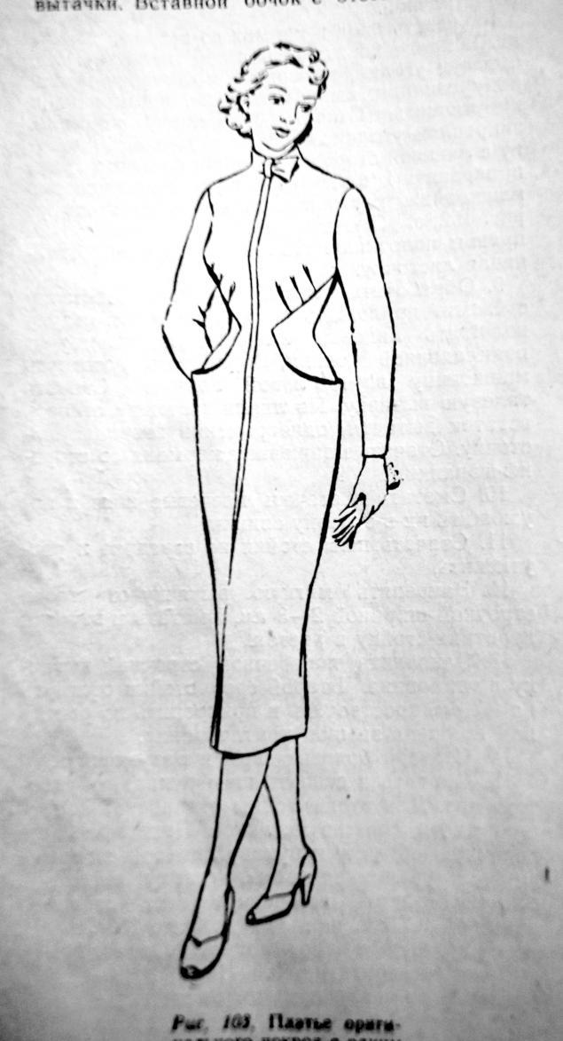 Мода 60-х годов. Интересные фасоны, правда?