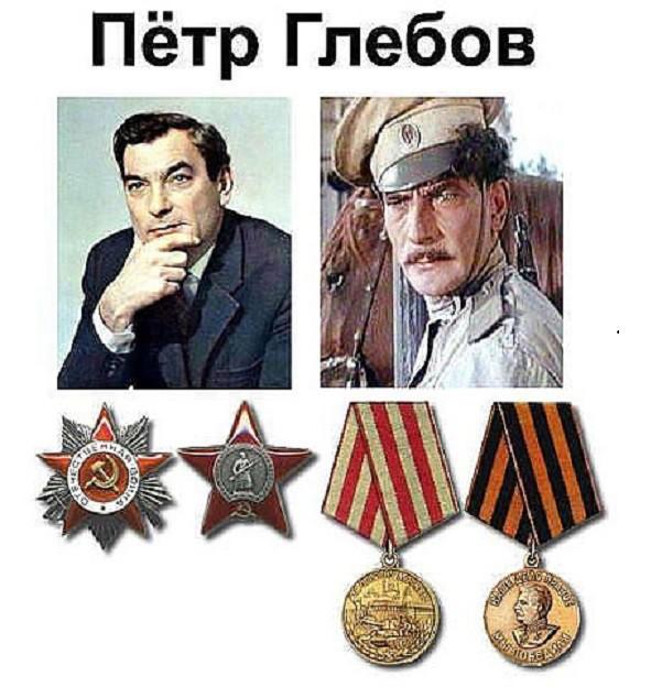 Военные награды любимых актёров