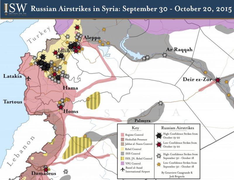 Business Insider: российская армия показывает в Сирии высокую эффективность