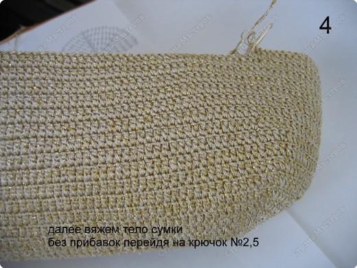 Мастер-класс Вязание крючком: Вяжем вместе: Сумка крючком  Пряжа. Фото 6