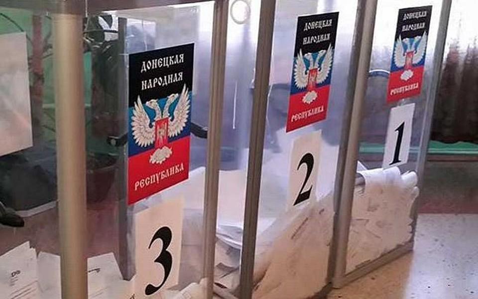 Стали известны итоги выборов в ДНР