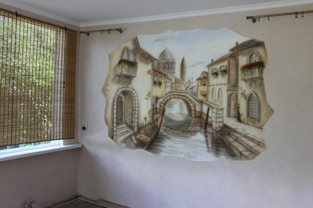 Подготовка стен под роспись