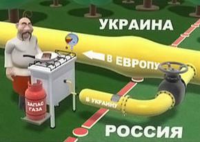 США требуют от России кормит…