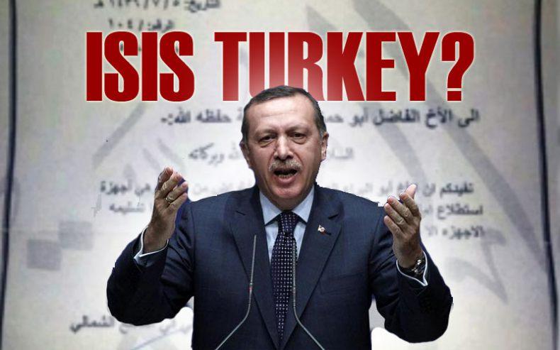 Исламским террористам нужна помощь