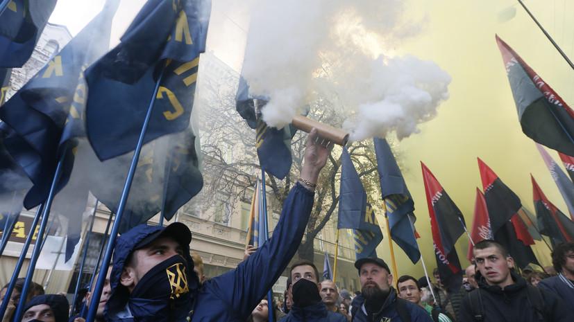 Европа опять будет молчать — такую реакцию ожидает украинский политолог на марш националистов в Киеве