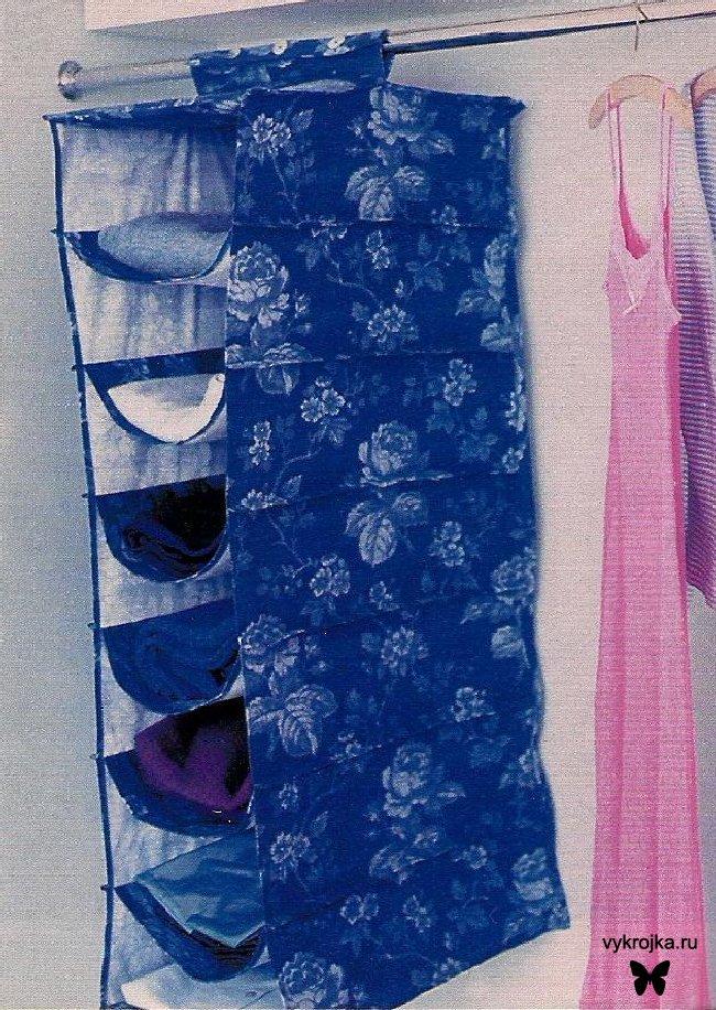 Фото полочки из ткани