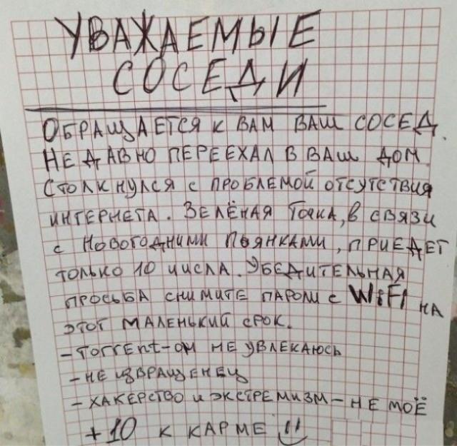http://mtdata.ru/u24/photoF635/20459500478-0/original.jpg#20459500478