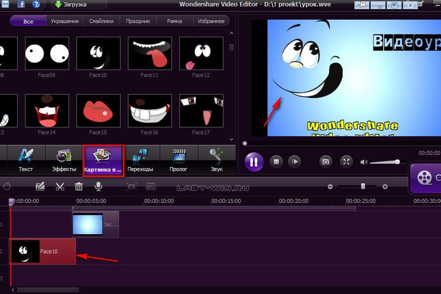 скачать с торрента программу для монтажа видео