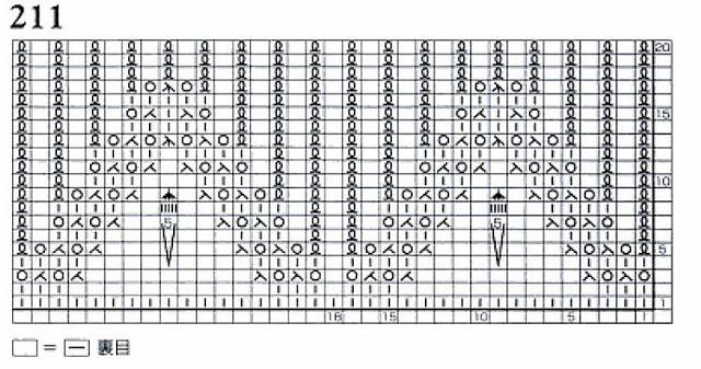 Узоры спицами из японского каталога Хитоми Шидо 8