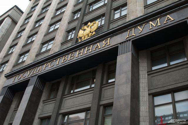 Депутаты предлагают сажать пожизненно за хищение бюджетных средств – СМИ