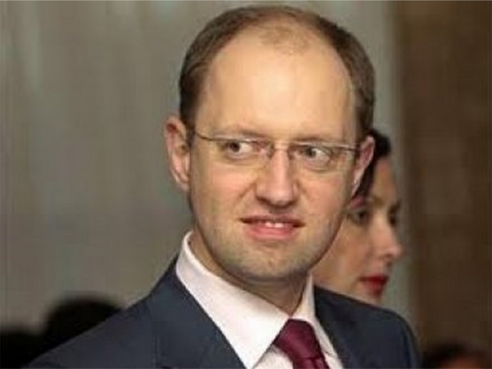Яценюк легализует на Украине…
