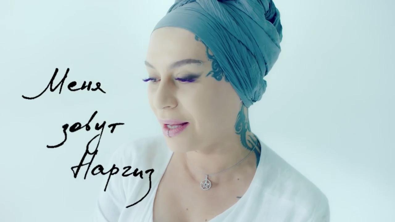 Новая глубокая песня от проникновенной Наргиз — «Нелюбовь»