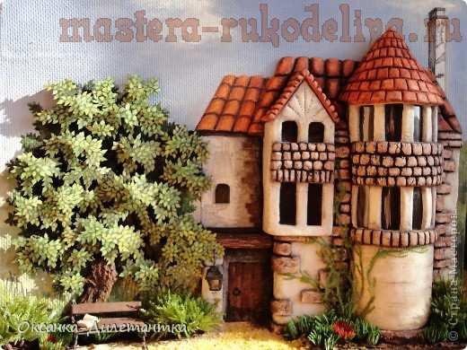 Мастер-класс по лепке из соленого теста: Объемный замок