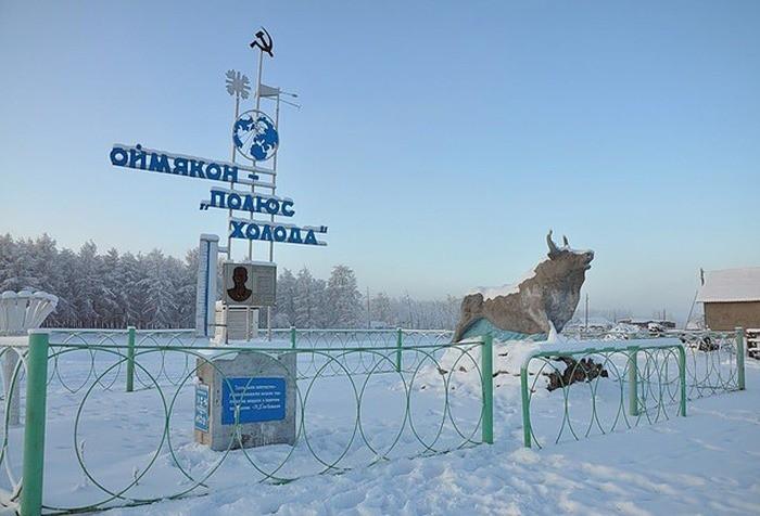 40 интересных особенностей российского климата климат, не реклама, отдыхайте дома, погода, россия, факты