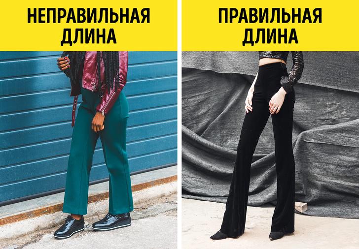 Как выбрать брюки в зависимости от типа фигуры.
