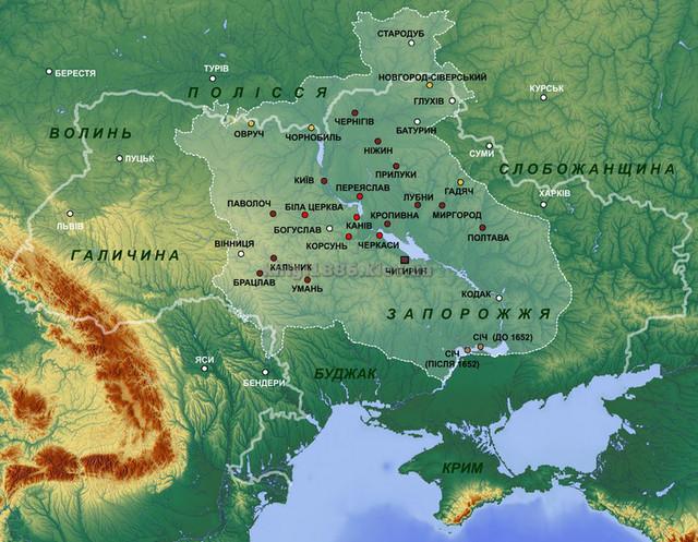 Гадяч-1658: договор об автон…