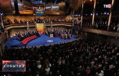 В Швеции и Норвегии наградили лауреатов Нобелевской премии