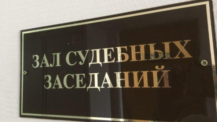 В Петербурге суд вынес приго…