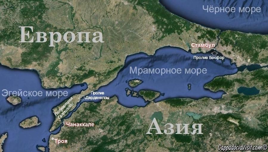 Турки,идите на ....! Греция предложила РФ использовать свой порт в обход Дарданелл и Босфора
