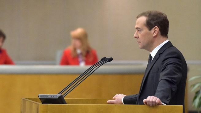 Медведев в Думе: «Давайте будем ответственными!»