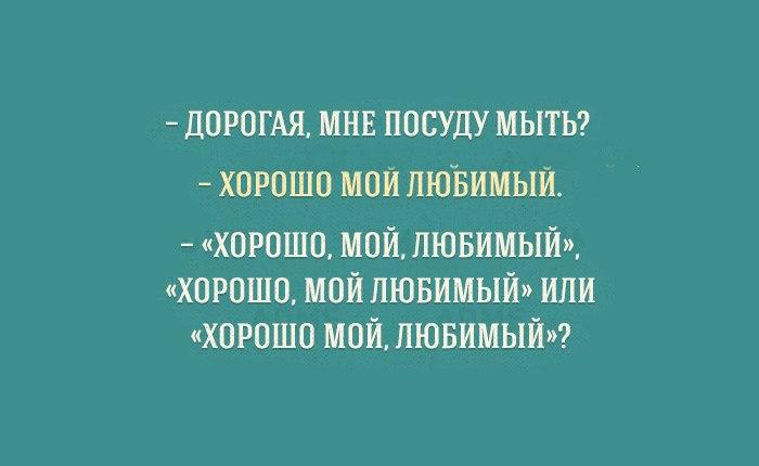 14 особенностей русского языка, которые сложно понять иностранцам