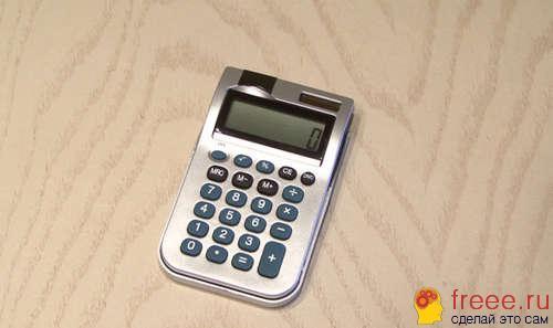 Прикол с офисным калькулятором