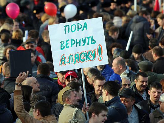 Россияне назвали фразу «Крым…