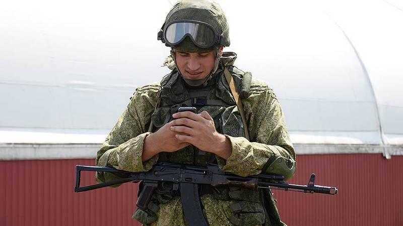 Российскую армию лишат смартфонов