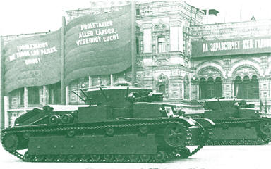 T-28 – танк-крейсер