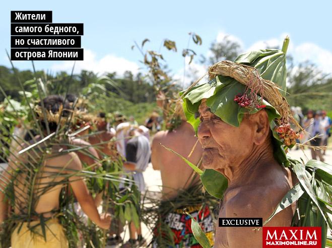 Фотопутешествие на Окинаву, остров с самым высоким в мире процентом долгожителей