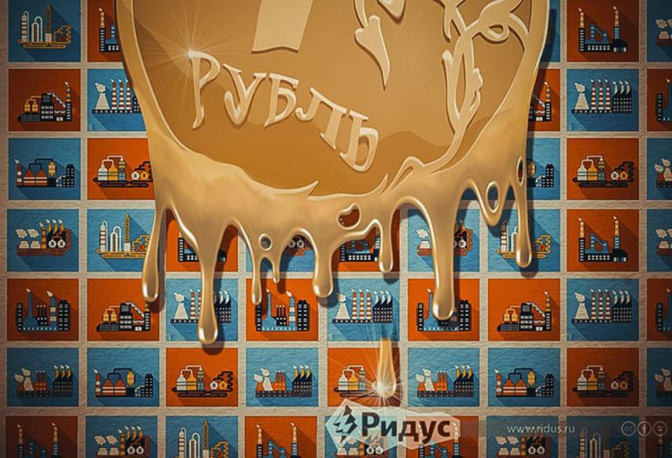 Рубль будет падать и дальше