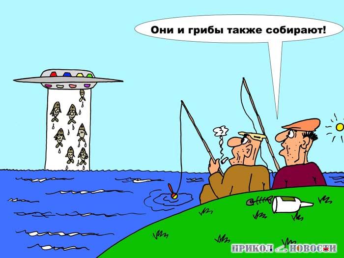 сонник ходить на рыбалку