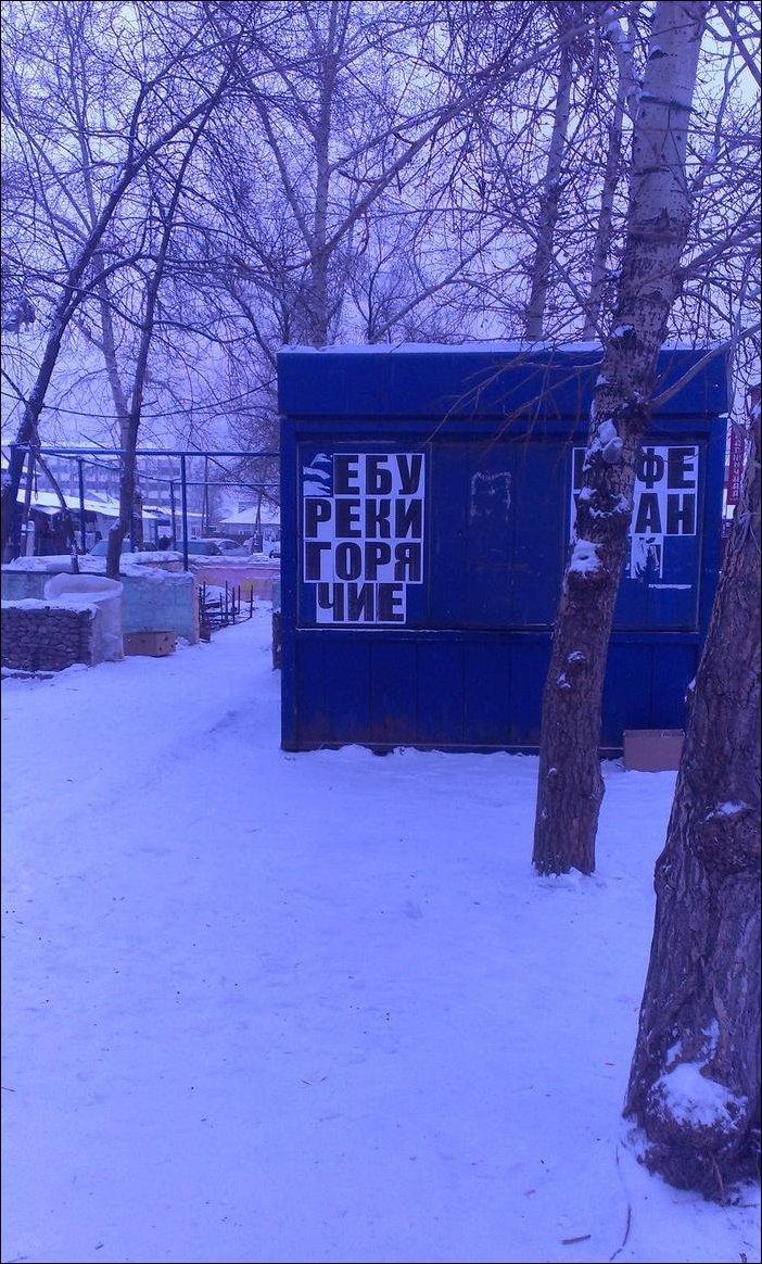 http://mtdata.ru/u24/photoFBBB/20108294542-0/original.jpg