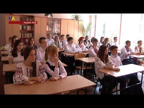 Наступление киевских властей на языковые права граждан захлебнётся