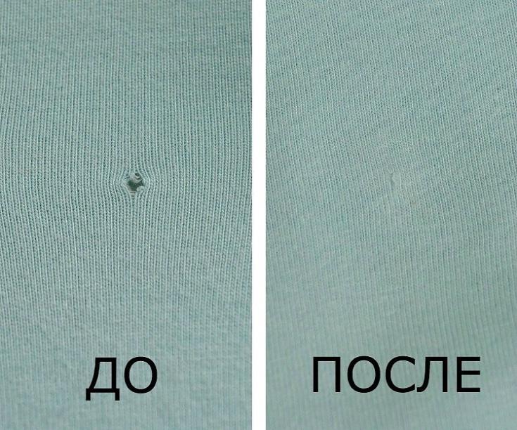 Как кутюрно спрятать дырочку на трикотаже