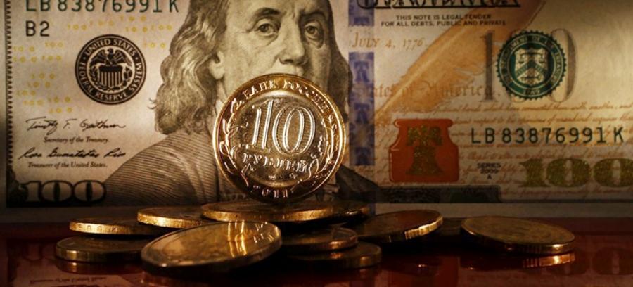 Рубль: неожиданный прогноз