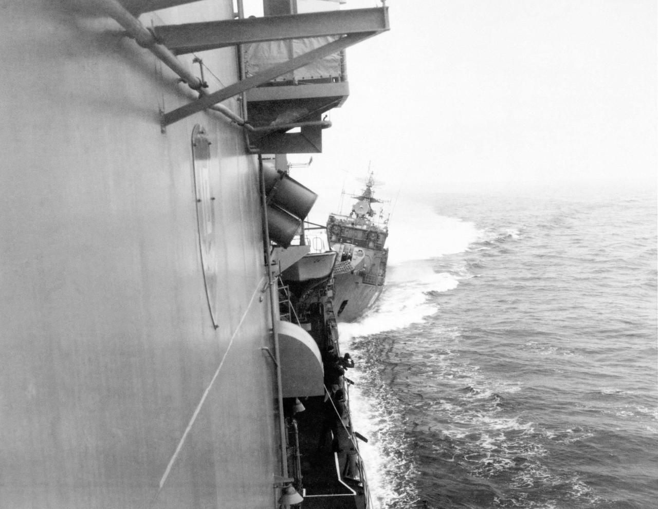 Таран для морских сражений сканворд 1 фотография