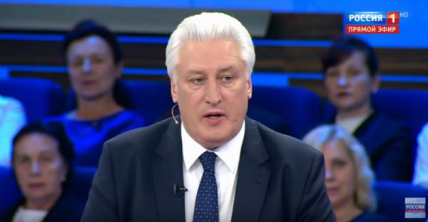 Добрая воля в отношении Киева не работает: Коротченко призвал «топить украинских пиратов»