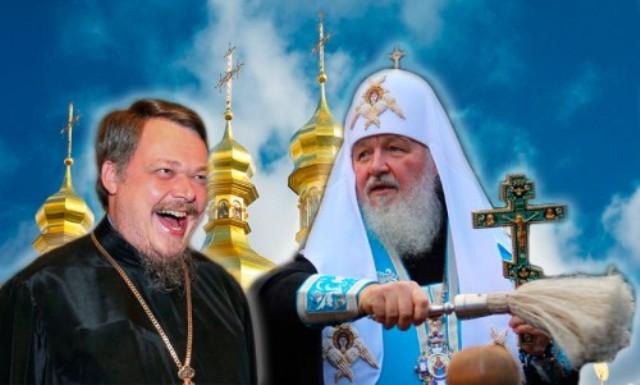 """Патриарх Кирилл объяснил """"предательство"""" Чаплина психическим срывом"""