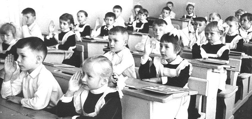 Историческая уникальность советского школьного образования