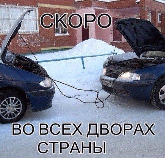 Зима близко :-D