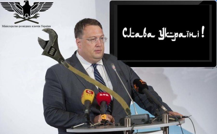 Антон Геращенко - пособник ИГИЛ*?