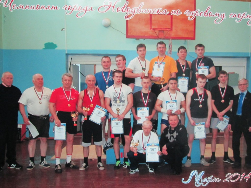 Новодвинск_гиревой спорт