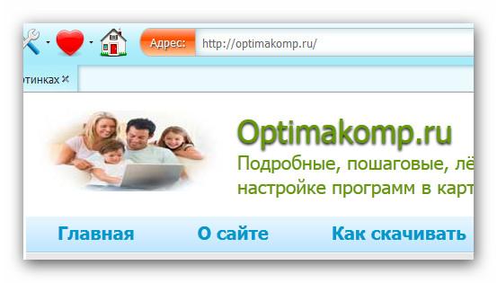 Optimakomp ru171