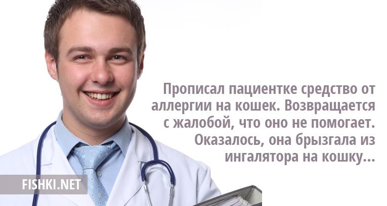 20 реальных историй от удивленных медиков