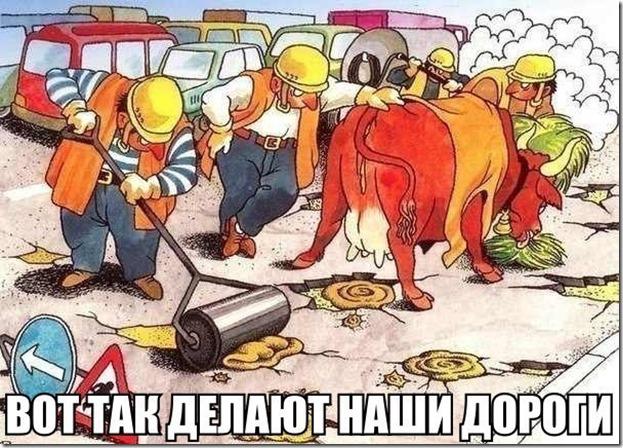 В Приморье дорожную яму засыпали деньгами