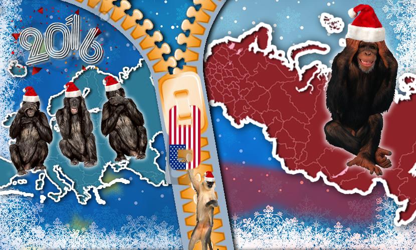 2016-й станет годом больших потрясений в России и в Европе