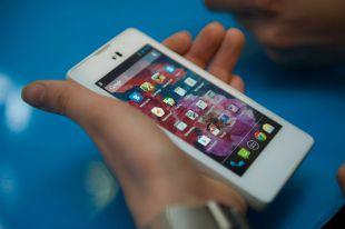 Опасно ли излучение от мобильных телефонов?