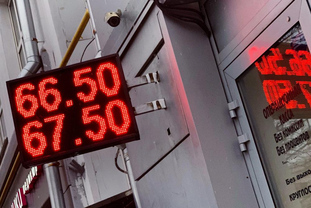 Электронные табло курсов валют уберут с улиц